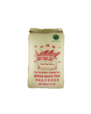 25kg Three Eagles Premium Fragrant Rice  三鹰牌顶级泰国香米